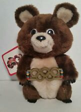 """Pre-Owned Vintage 8"""" Misha-Official Mascot of 1980 Moscow Olympic Games w/tags"""
