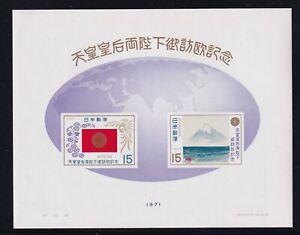 Japan Mint Souvenir Sheet Sc#1094a MNH
