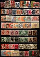 Belgium 189401942 King Leopold Lot M&U 66 items