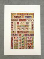 Original Antique Print Medieval Manuscript Design Borders Art Chromolithograph