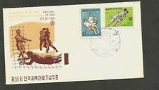 Korea 1969 sports  unadressed first day cover [zz -28