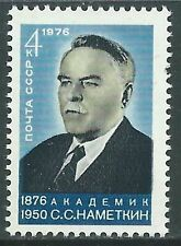 1976 RUSSIA S.S. NAMETKIN MNH ** - UR23