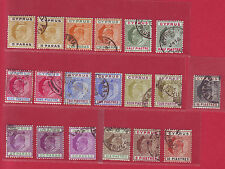 R* GB CYPRUS LOT 19 V. KING EDWARD VII 1903-1904 USED Mi. Nr. 36-56 RARE