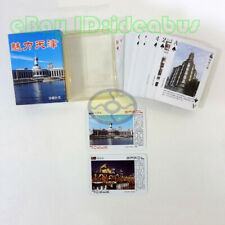 Playing card/Poker Deck 54 cards of journey around China - Tianjin city