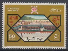 Oman 1985 ** Mi.270 Pilgerfahrt Pilgrimage Mekka Mecca