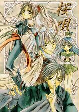 InuYasha Inu Yasha Doujinshi Comic Miroku x Sango Sesshomaru x Rin Sakura Song