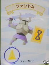 Legend of Zelda Figure Phantom JAPAN USED
