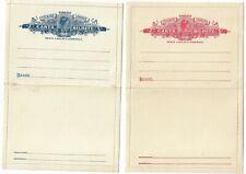 Stationery: Brazil Fine Set 3 Lettercards