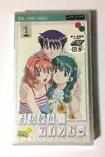 NEW PSP UMD Video Onegai Twins Vol.1 JAPAN import Japanese Please Twins