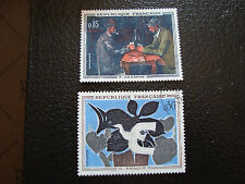 FRANCE - timbre yvert et tellier n° 1319 1321 obl (A18) stamp french (T)