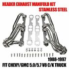 FIT CHEVY/GMC 5.0/5.7 V8 C/K TRUCK 88-97 STAINLESS STEEL HEADER EXHAUST MANIFOLD