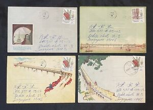 1991 China Wuhan Yangtze River Bridge pictorial cover x4 to Singapore used