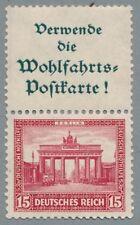 Deutsches Reich S 84 ungebrauchter Zusammendruck Nothilfe 1930