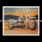 ★ HARLEY FLH 1200 ELECTRA GLIDE ★ DAGESTAN Timbre Moto / Motorcycle Stamp #268