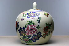 Chinese Porcelain Ginger Qianlong makers marks on the base