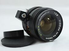 VINTAGE EXAKTA MOUNT 35MM F2.8 MIIDA CAMERA LENS (EXCELLENT+)