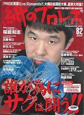 Kazushi Sakuraba Signed 2005 #82 MMA Magazine PSA/DNA COA UFC Pride FC Autograph