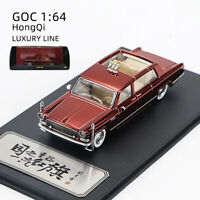 GOC 1/64 Alloy car model Red Flag LUXURY LINE  SERIES 004  RARE COLLECTION