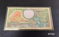 Indonesia - 1959  25 Rupiah  | AU ( center with stain )