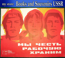 Soviet poster of the 1970s, working class in the USSR 57x45 cm original