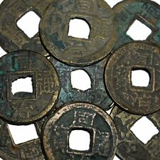 CHINE, cash dynastie QING (Tung Chih) 1875-1908 -1 Piece-
