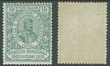 1910 REGNO GARIBALDI 15+5 CENT VERDE MH * - I1-3