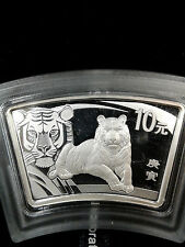 2010 1 oz. .999 Fine Silver China Lunar Year of the Tiger Fan silver