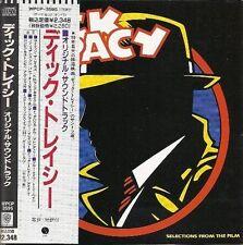 Dick Tracy (1990) K.D. Lang/Take 6, Erasure, Ice-T.. [CD]