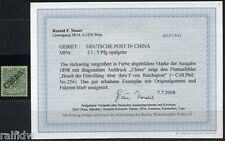 DP China 5 Pfg. Krone 1898 Plattenfehler Befund (S7866)