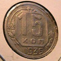 1935 Russia 15 Kopek Ch XF Original Lustrous Light Toned Soviet USSR World Coin