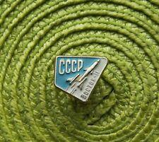 Rare Vintage Russia Soviet Union Sputnik Era Space Propaganda Souvenir Pin Badge