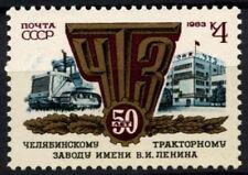 Russia 1983 SG#5328 LENIN Trattore FACTORY Gomma integra, non linguellato #D54688