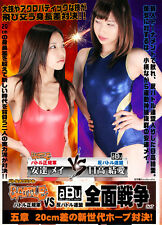 2017 Female WRESTLING Women Ladies 1 Hour SWIMSUITS DVD LEOTARD Japanese! i266