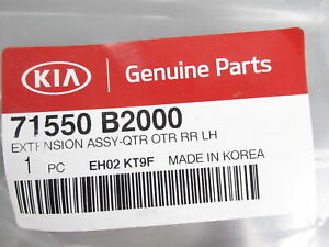Genuine OEM Kia 71550 B2000 Driver Tail Lamp Pocket 2014-16 Soul 2015-18 Soul EV