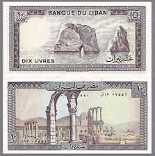 Lebanon P63i, 10 Livres Anjar Ruins / rock arches  - UNC  1986 Large Beauty!