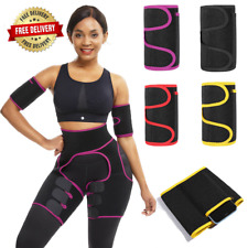 Body Shaper Slimming Shapewear Arm Leg Waist Belt Women Tummy Thighs Fitness NEW