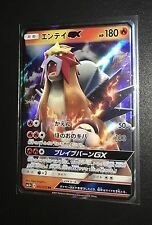 Pokemon Card Japanese Sun & Moon 011/72 Entei GX RR SM3+ Mint