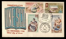 DR WHO 1958 LAOS FDC UNESCO  158713
