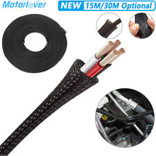 """15M/30M 1/4"""" 3/8"""" Expandable Wire Cable Sleeving Sheathing Braided Loom Tubing"""