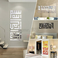 Acrylic Muslim Islamic Mirror Wall Stickers Vinyl Decals Home Living Room  /