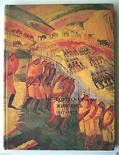 RUSSIAN ART 1917-1973