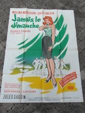 AFFICHE POSTER vintage CINEMA : JAMAIS LE DIMANCHE 1960 MELINA MERCOURI litho