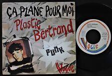 PLASTIC BERTRAND 1977 PUNK SINGLE MADE IN PORTUGAL 45 PS 7 *ÇA PLANE POUR MOI*