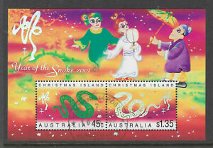 CHRISTMAS IS 2001 YEAR of SNAKE Souvenir Sheet USED