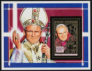 Central Africa C354 MNH Pope John Paul II, Crest