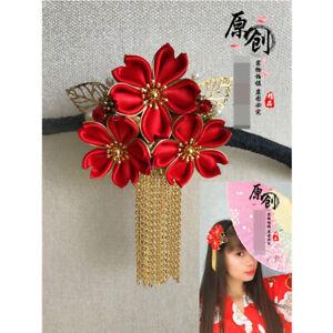 Chinese Japanese Classical Red Flower Tassel Hairpin Hanfu Kimono COS Hair Clip
