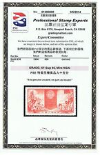 CHINA PRC SCOTT #238 MINT OG NGAI PSE GRADED 95 FOR LESS THAN COST OF THE CERT