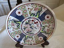 Arita Vintage Japanese Porcelain Plate