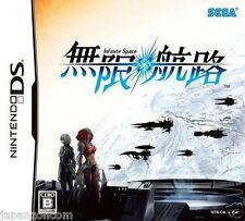 Used DS Sega Infinite Space / Mugen Kouro NINTENDO JAPANESE IMPORT