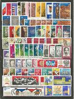 DDR 1970 gestempelt kompletter Jahrgang
